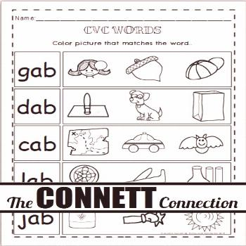 A collection of worksheets to practice learning AB word family words.  These word work activities