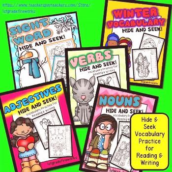 Hide & Seek Words ALL 5 HIDE and SEEK Packets TOGETHER!  Adjectives  Nouns  Verbs  Sight Words  Win