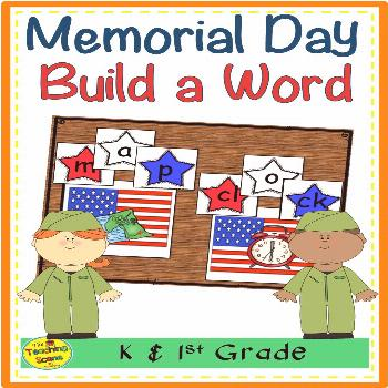 Memorial Day Build a Word Center or Activity Do you need a holiday to build a word literacy and pho