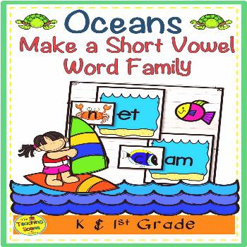 Ocean Themed Make a Short Vowel Word Family Do you need an ocean phonics center or activity?  This