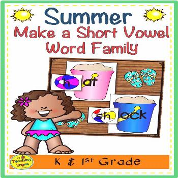 Summer Make a Short Vowel Word Family Do you need a summer phonics center or activity?  This resour