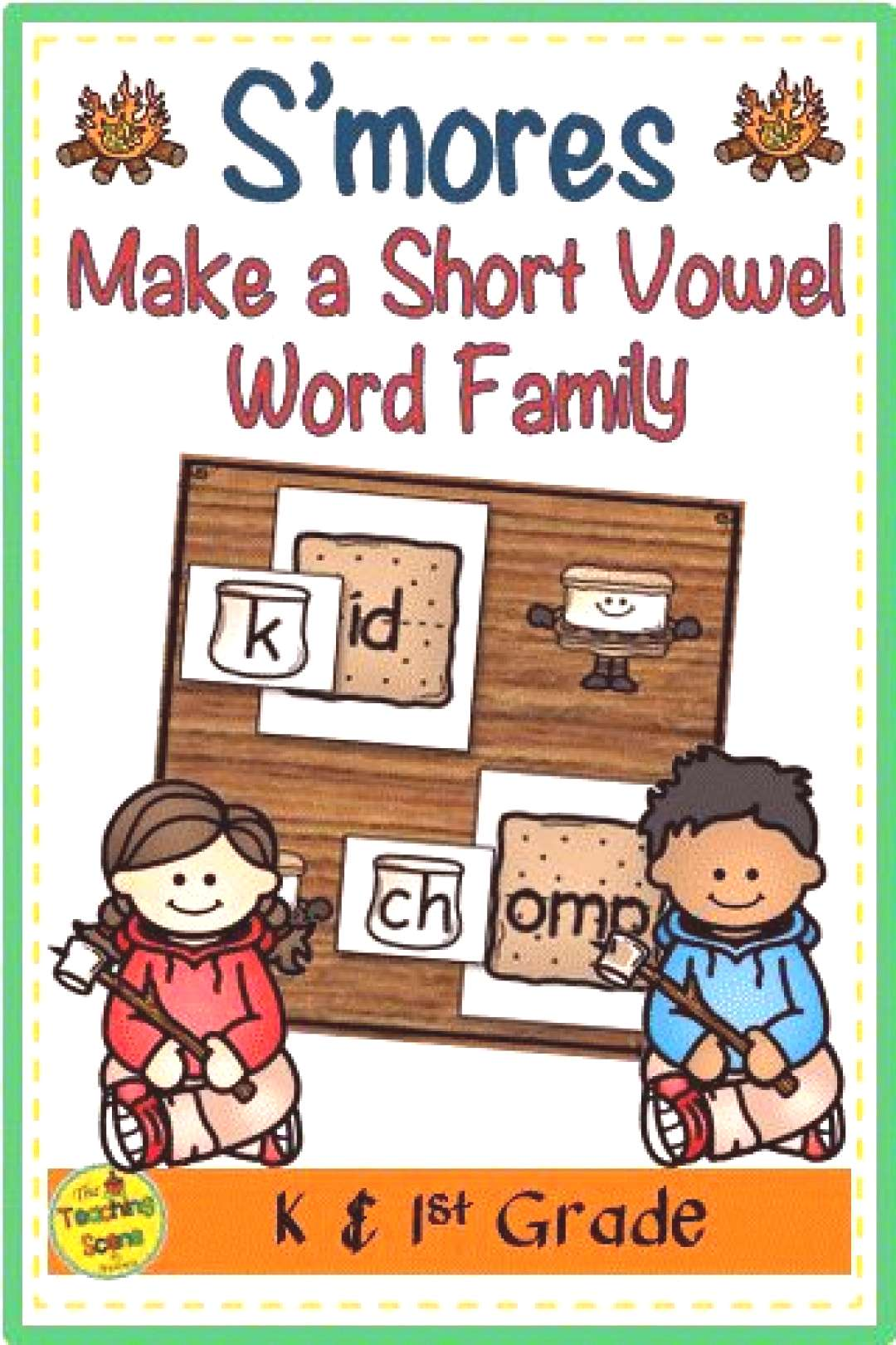 Smores Make a Short Vowel Word Family Do you need a smore themed phonics center or activity? Thi